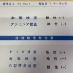 CED045DC-407D-4EA4-B1EB-A35C95DD2345