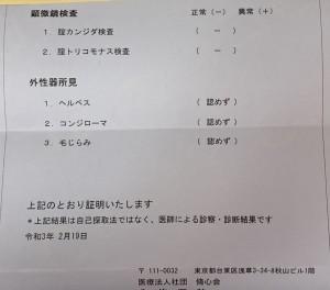 21BA3CD3-57C9-4785-8D21-7E785FC8863D