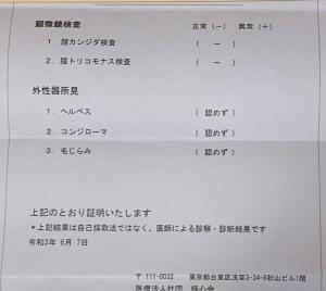 6F58F1C3-D84D-4117-9567-509E7AB1689C